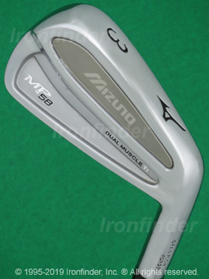 Back side of Mizuno MP-58 Irons head - the 